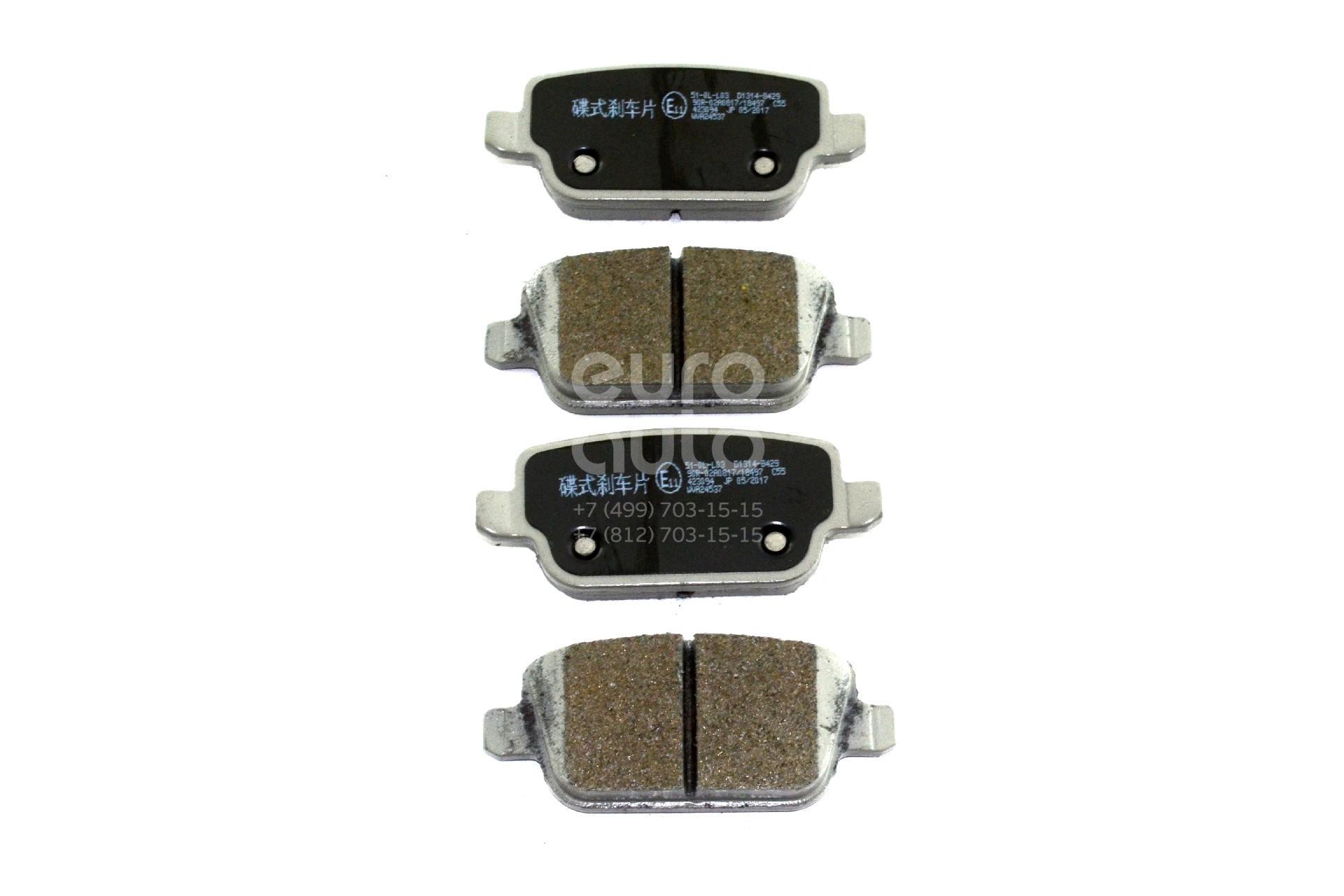 Купить Колодки тормозные задние дисковые к-кт Citroen C4 2005-2011; (51-0L-L03)