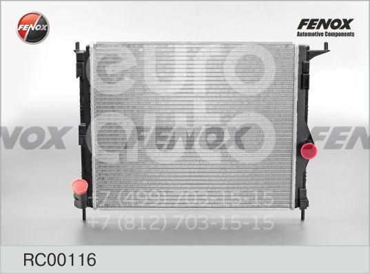 Купить Радиатор основной Renault Logan 2005-2014; (RC00116)