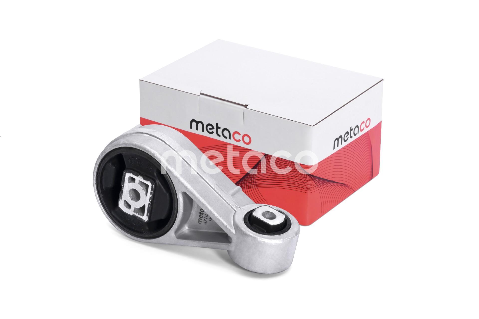 Опора двигателя задняя Metaco