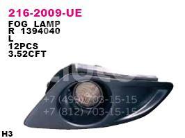 Фара противотуманная левая для Mazda Mazda 6 (GG) 2002-2007 - Фото №1