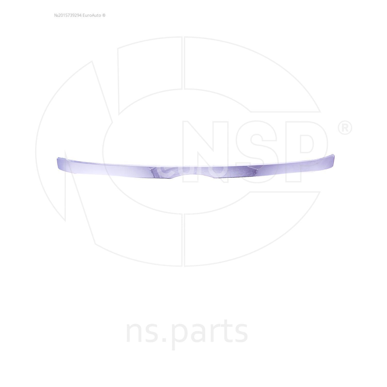 Купить Молдинг капота Toyota Camry V50 2011-; (NSP047577033021)