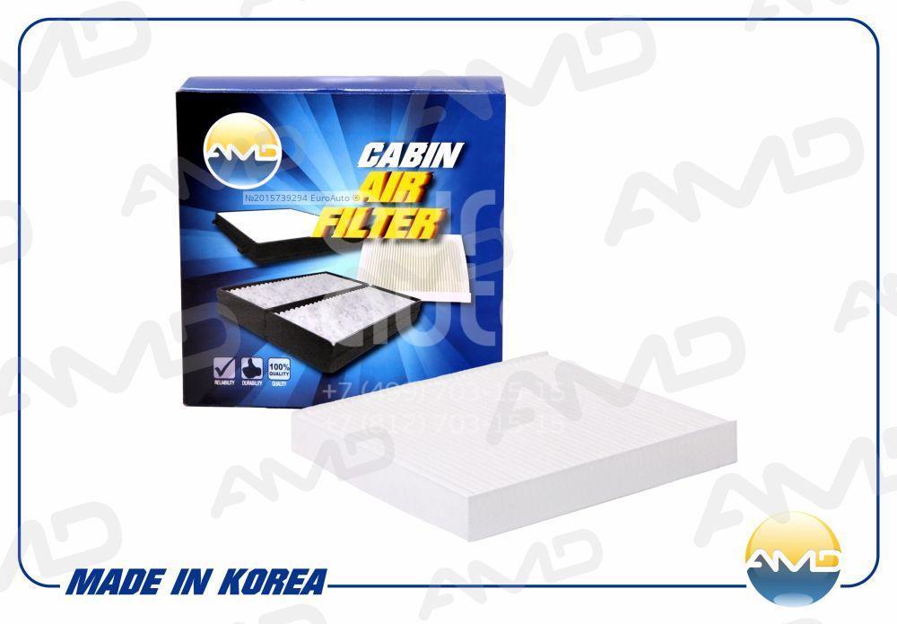 Фильтр салона для Infiniti QX56/QX80 (Z62) 2010> - Фото №1