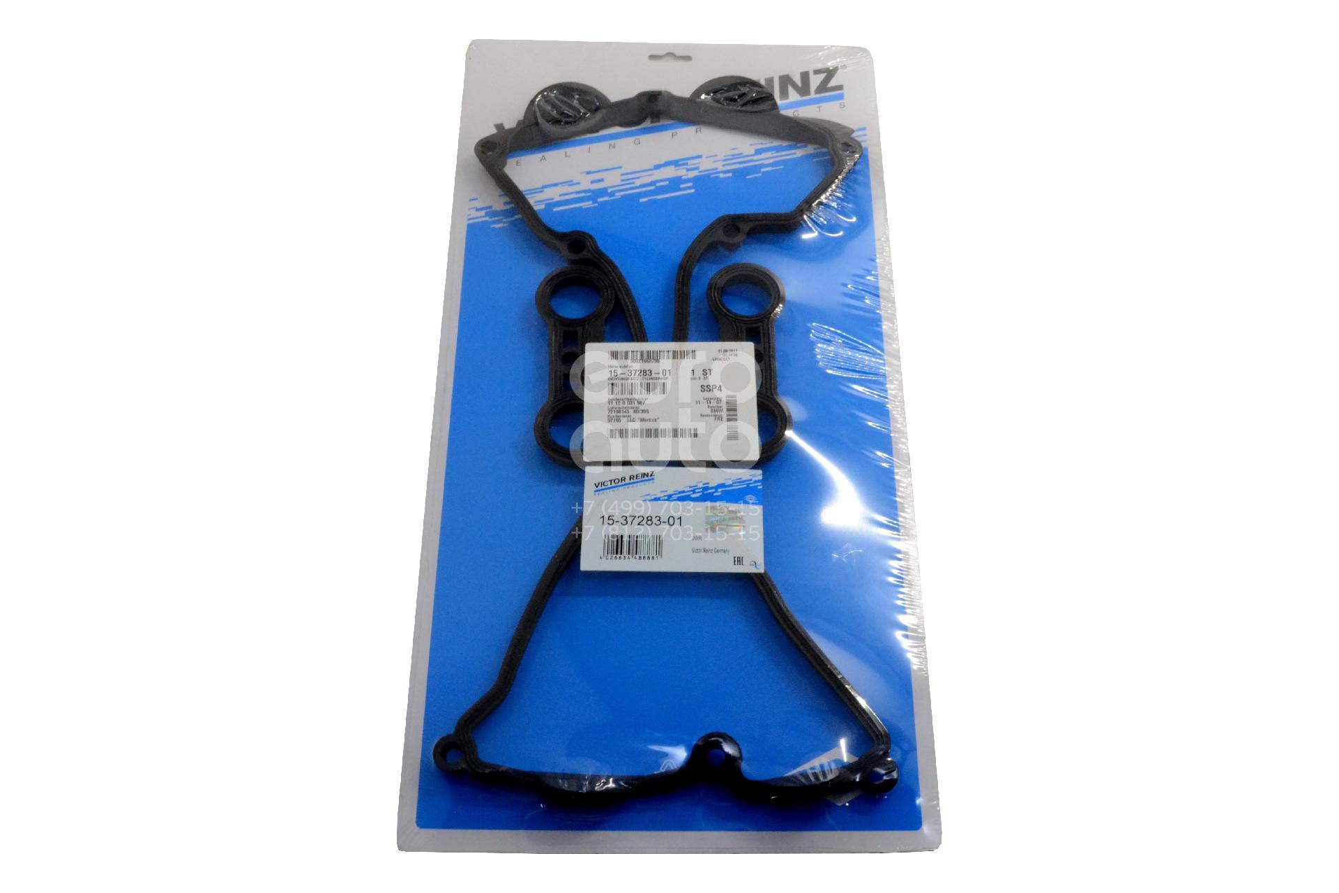 Купить Прокладка клапанной крышки BMW 3-серия E46 1998-2005; (15-37283-01)