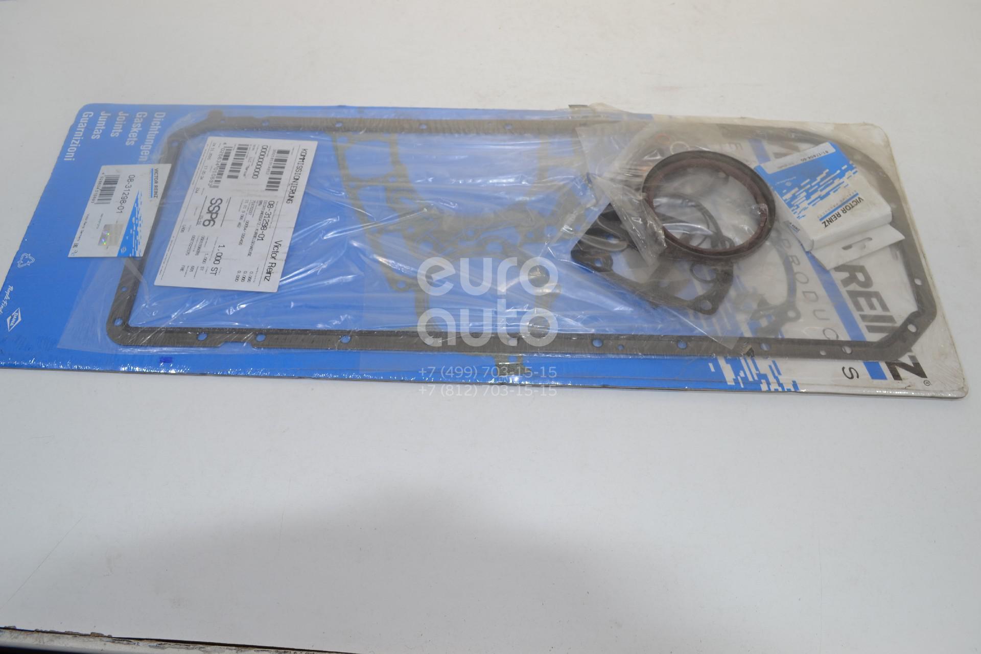 Набор прокладок нижний для BMW 7-серия E38 1994-2001 - Фото №1