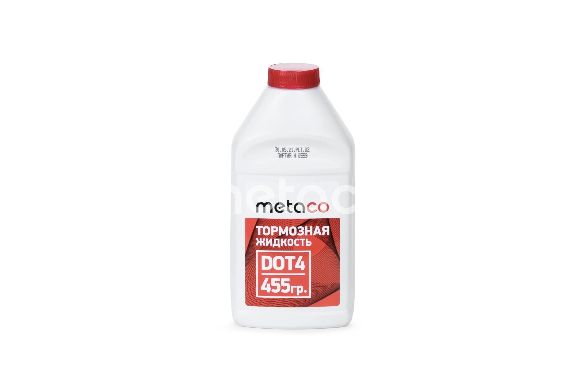 Жидкость тормозная Metaco