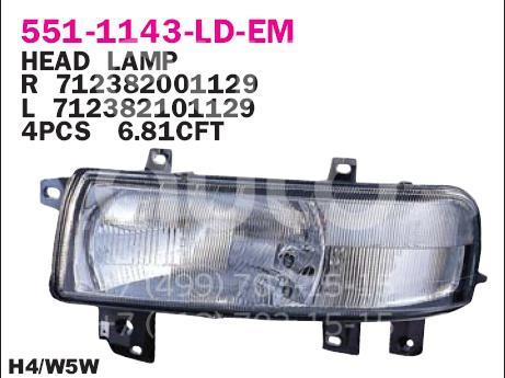 Купить Фара правая Opel Movano 1998-2010; (551-1143R-LD-EM)