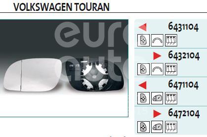 Купить Стекло зеркала электрического правого VW Touran 2003-2010; (6472104)