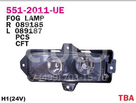 Купить Фара противотуманная левая Renault TRUCK Premium 1996-2004; (551-2011L-UE)