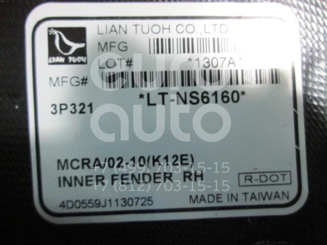 Купить Локер передний правый Nissan Micra (K12E) 2002-2010; (1609388)