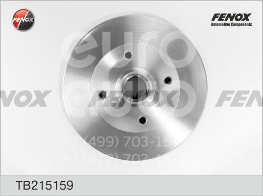 Диск тормозной задний для Seat Cordoba 1996-1999 - Фото №1
