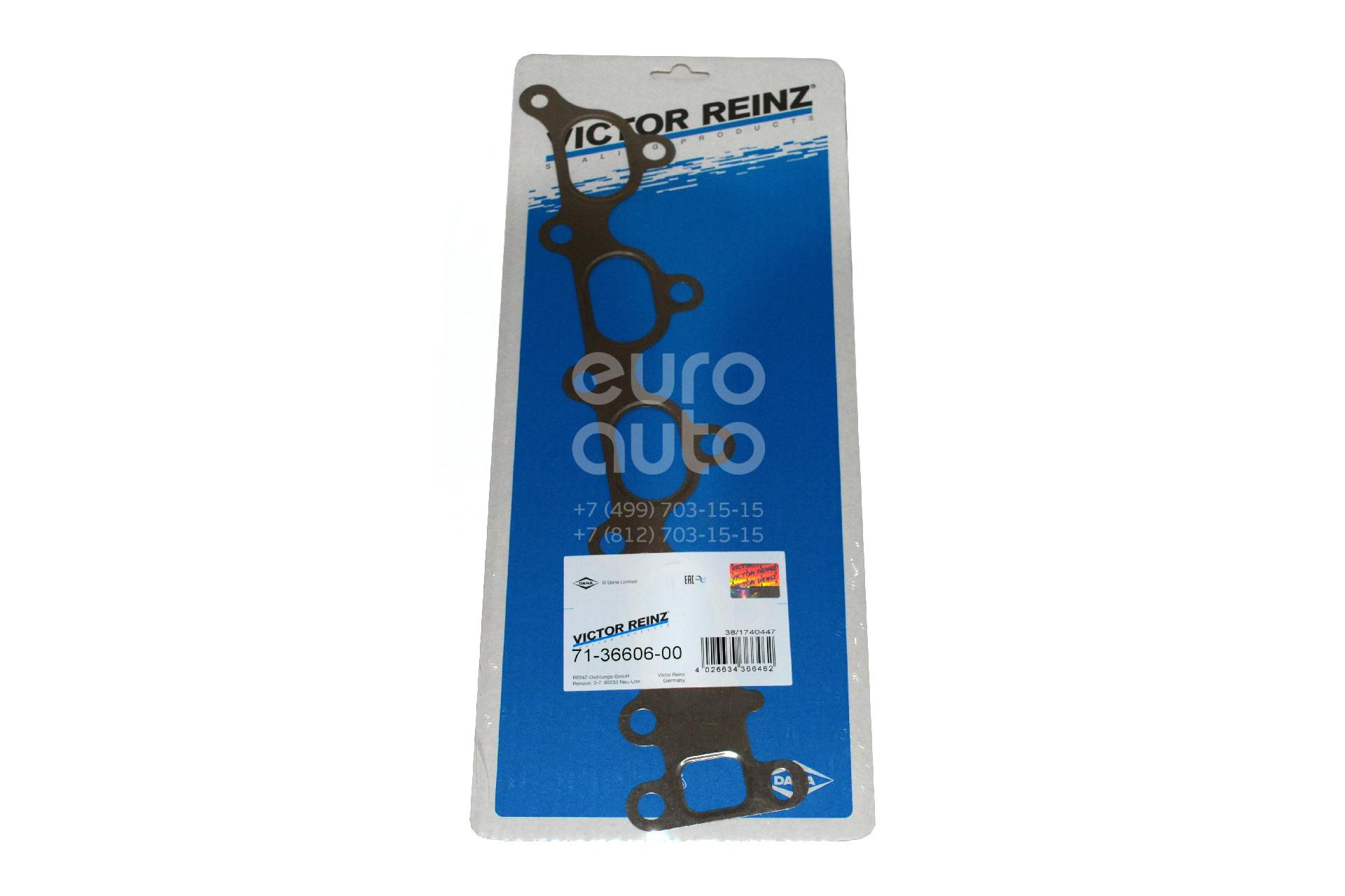 Прокладка выпускного коллектора для Opel Zafira B 2005-2012 - Фото №1