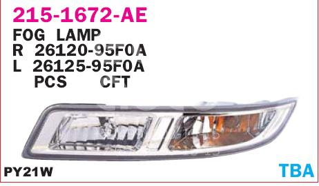 Указатель поворота в бампер левый для Nissan Almera Classic (B10) 2006> - Фото №1