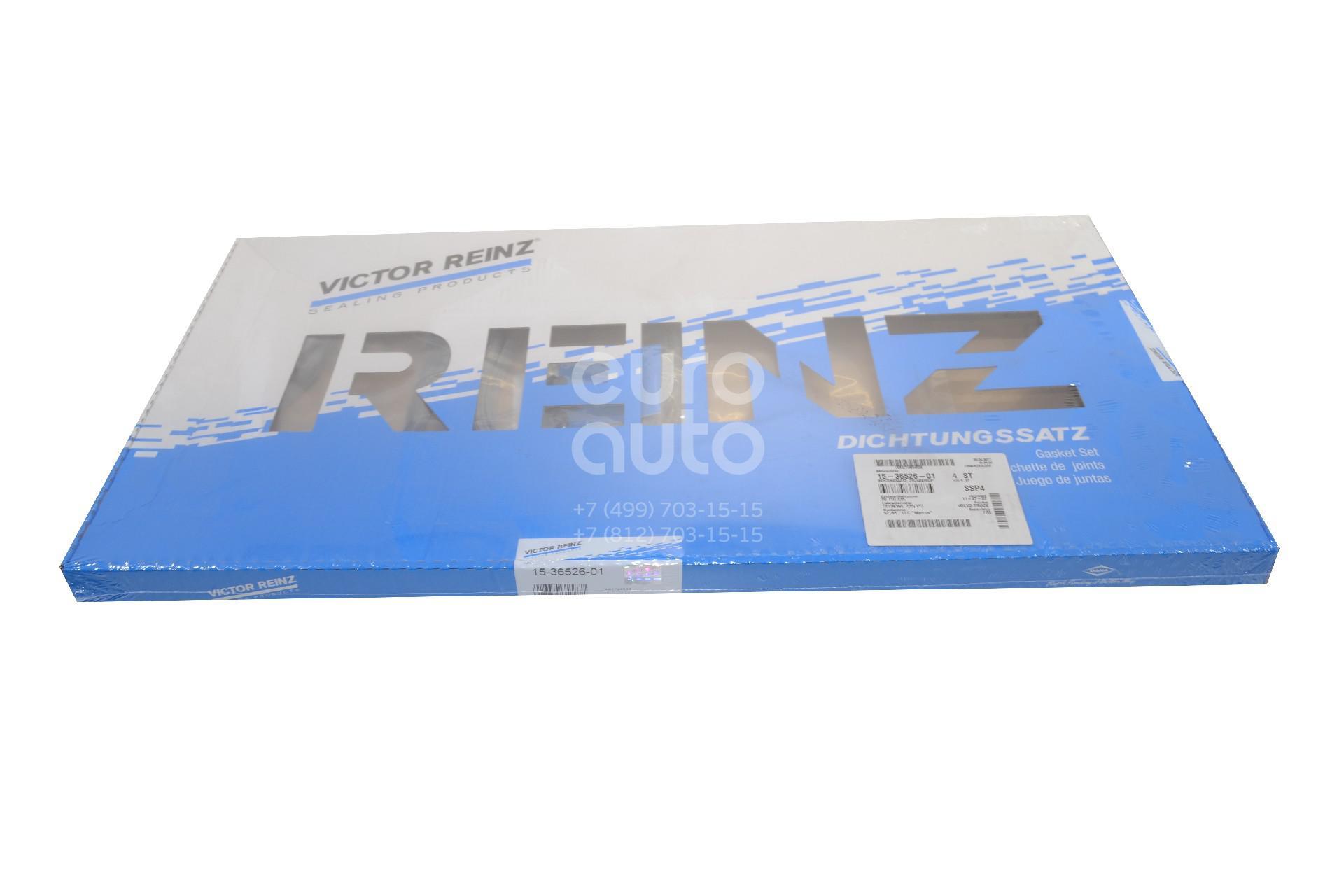 Купить Прокладка клапанной крышки Volvo TRUCK FH12 2000-2008; (15-36526-01)