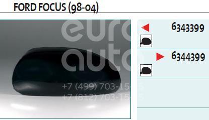 Крышка корпуса зеркала правого для Ford Focus I 1998-2005 - Фото №1