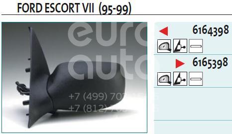 Зеркало правое механическое для Ford Escort/Orion 1995-2001 - Фото №1