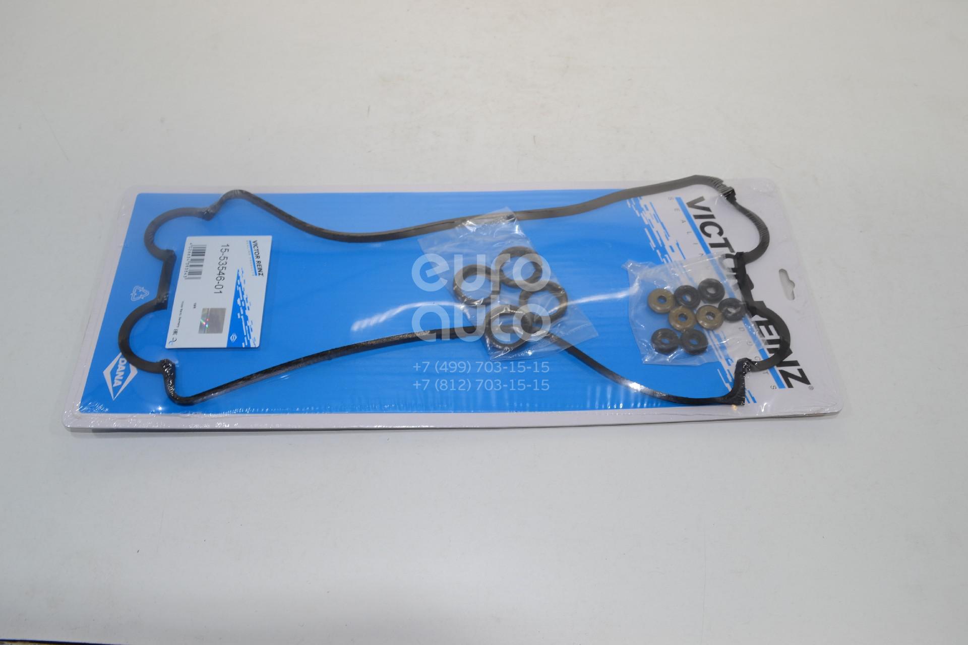 Купить Прокладка клапанной крышки Honda Civic 1988-1991; (15-53546-01)