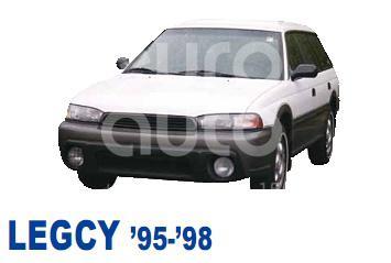 Фара правая для Subaru Legacy (B11) 1994-1998 - Фото №1