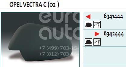 Крышка корпуса зеркала правого для Opel Vectra C 2002-2008 - Фото №1