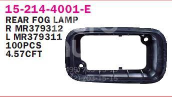 Купить Корпус заднего фонаря Mitsubishi Galant (DJ, DM) 2003-2012; (15-214-4001R-E)