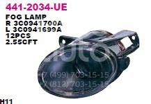 Фара противотуманная правая для VW Passat [B6] 2005-2010 - Фото №1