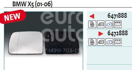 Стекло зеркала электрического левого для BMW X5 E53 2000-2007 - Фото №1