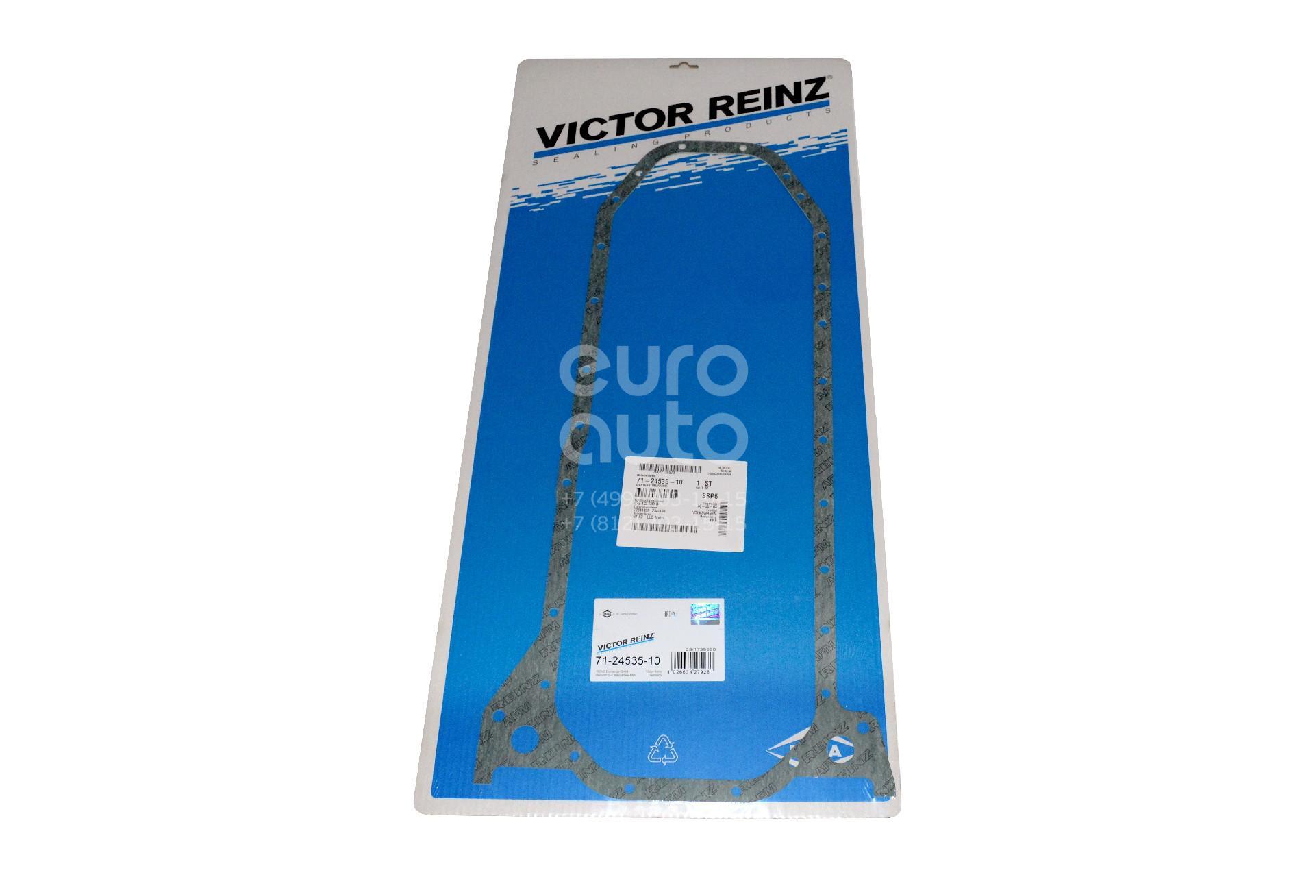 Купить Прокладка масляного поддона VW LT I -1996; (71-24535-10)