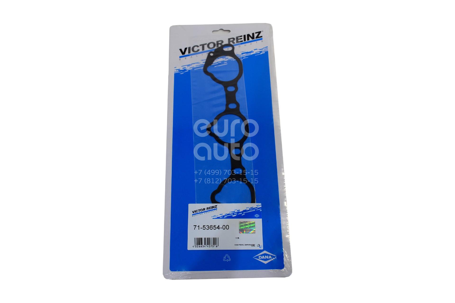 Купить Прокладка впускного коллектора Nissan Murano (Z50) 2004-2008; (71-53654-00)