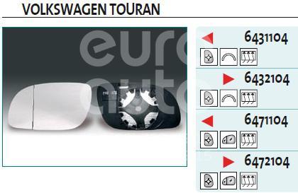 Стекло зеркала электрического левого для VW Touran 2003-2010 - Фото №1