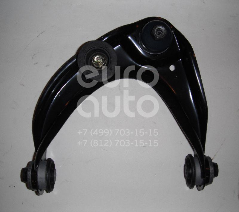 Купить Рычаг передний верхний левый Mazda Mazda 6 (GG) 2002-2007; (MZA5020AUL)