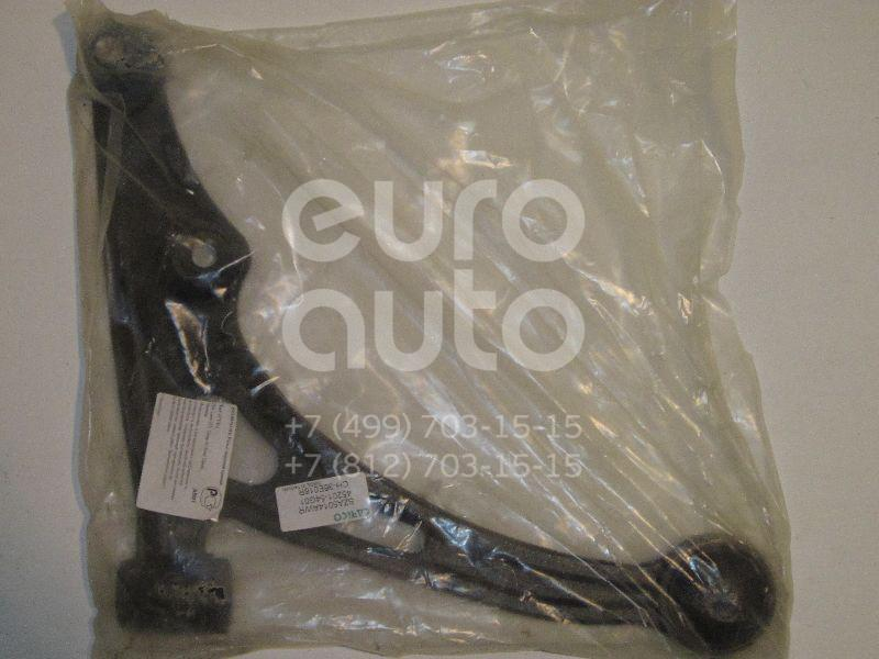 Рычаг передний правый Suzuki Liana 2001-2007; (SZA5014AWR)  - купить со скидкой