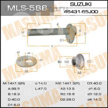 Болт развала задних колес для Suzuki Grand Vitara 2006> - Фото №1