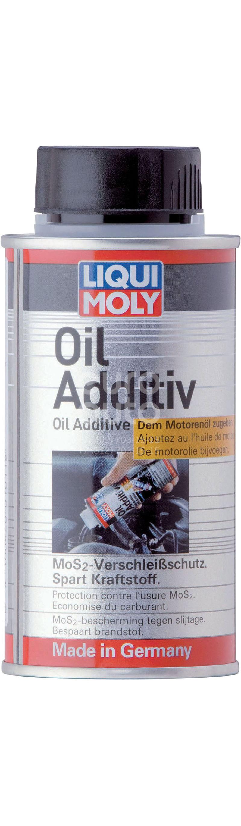 Купить Присадка в масло ; (3901)