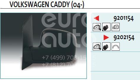 Зеркало левое механическое для VW Caddy III 2004-2015 - Фото №1