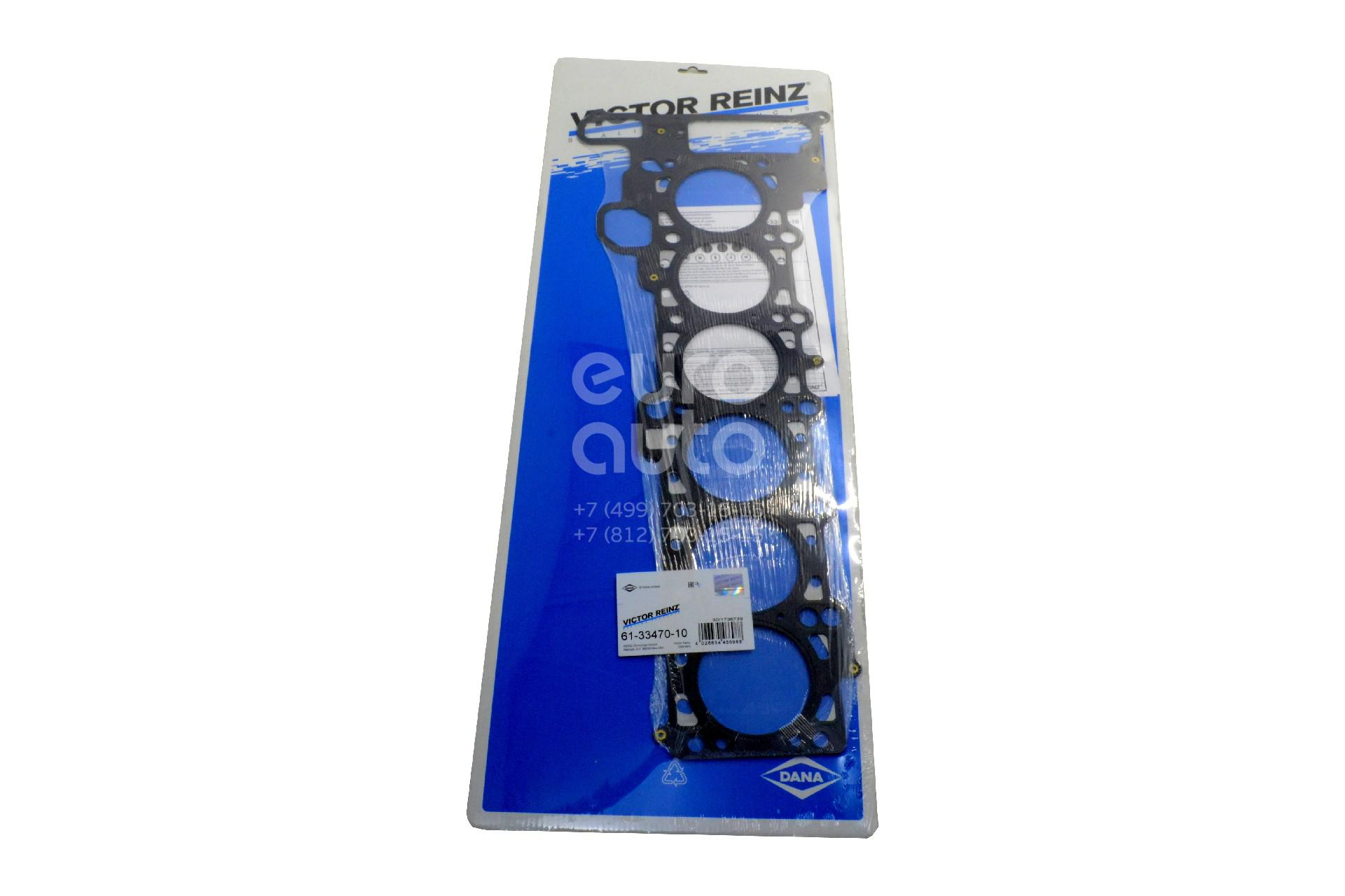 Прокладка головки блока для BMW 5-серия E60/E61 2003-2009 - Фото №1