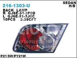 Фонарь задний внутренний правый для Mazda Mazda 6 (GG) 2002-2007 - Фото №1