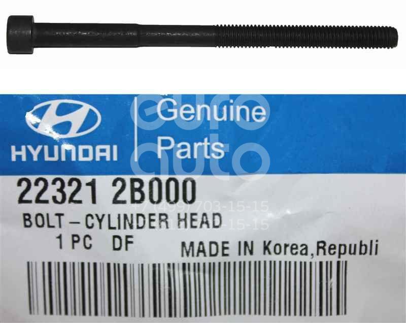 Болт головки блока для Hyundai ix20 2010> - Фото №1