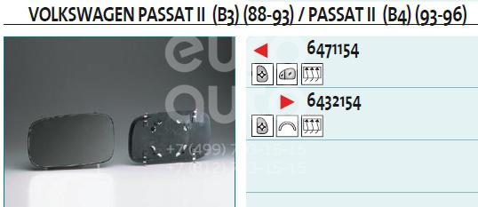 Купить Стекло зеркала электрического правого VW Passat [B3] 1988-1993; (6432154)
