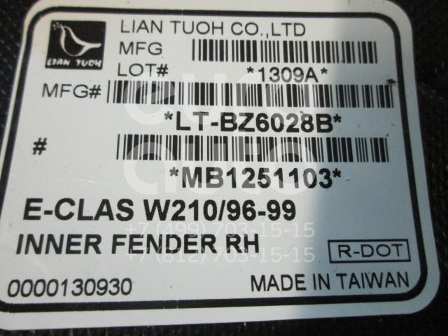 Купить Локер передний правый Mercedes Benz W210 E-Klasse 1995-2000; (MD560016L-0R00)