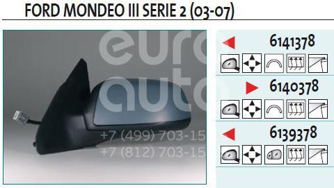 Купить Зеркало левое электрическое Ford Mondeo III 2000-2007; (6139378)