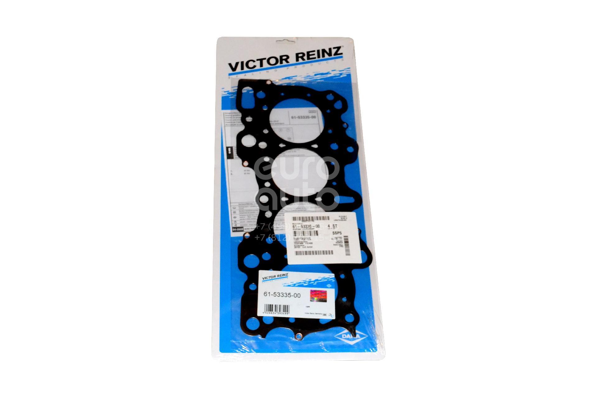 Купить Прокладка головки блока Honda Civic 1988-1991; (61-53335-00)