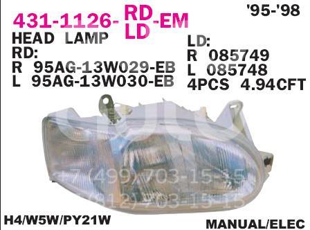Купить Фара правая Ford Escort/Orion 1995-2001; (431-1126R-LD-EM)