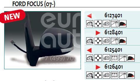 Купить Зеркало левое электрическое Ford Focus II 2008-2011; (6125401)