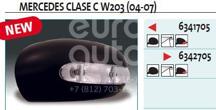 Крышка корпуса зеркала левого для Mercedes Benz W203 2000-2006 - Фото №1