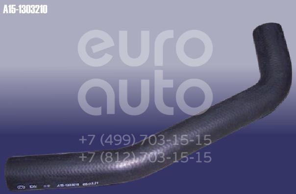 Патрубок радиатора для Chery Amulet (A15) 2006-2012 - Фото №1