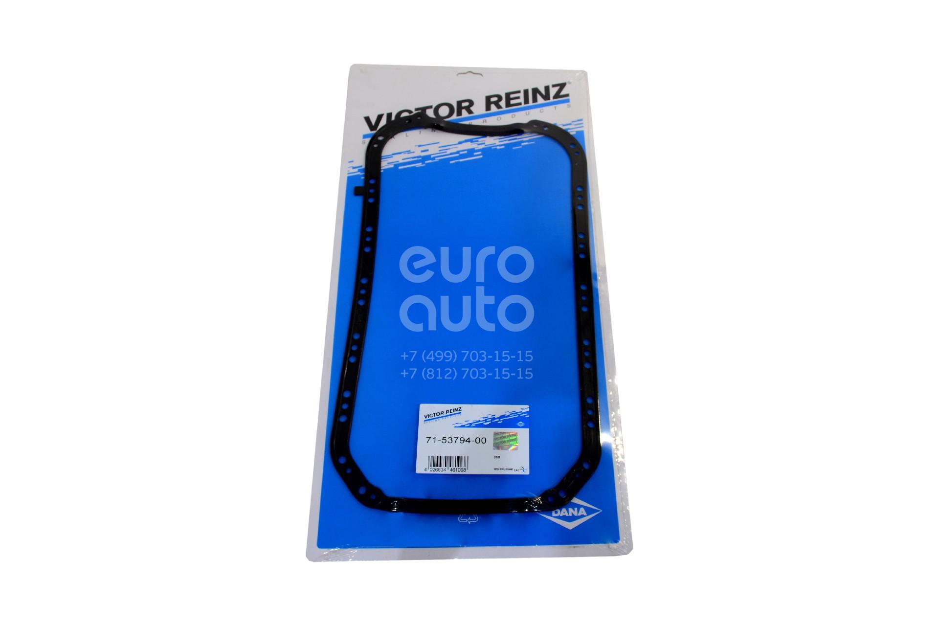 Купить Прокладка масляного поддона Honda HR-V 1999-2005; (71-53794-00)