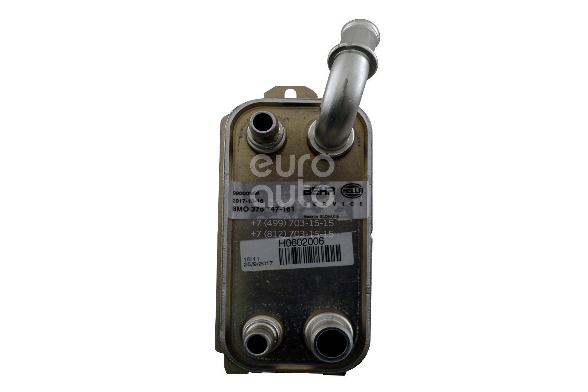 Купить Радиатор (маслоохладитель) АКПП Ford Galaxy 2006-2015; (8MO376747-161)