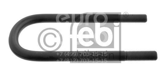 Купить Стремянка задней рессоры BPW ECO -1996; (35069)