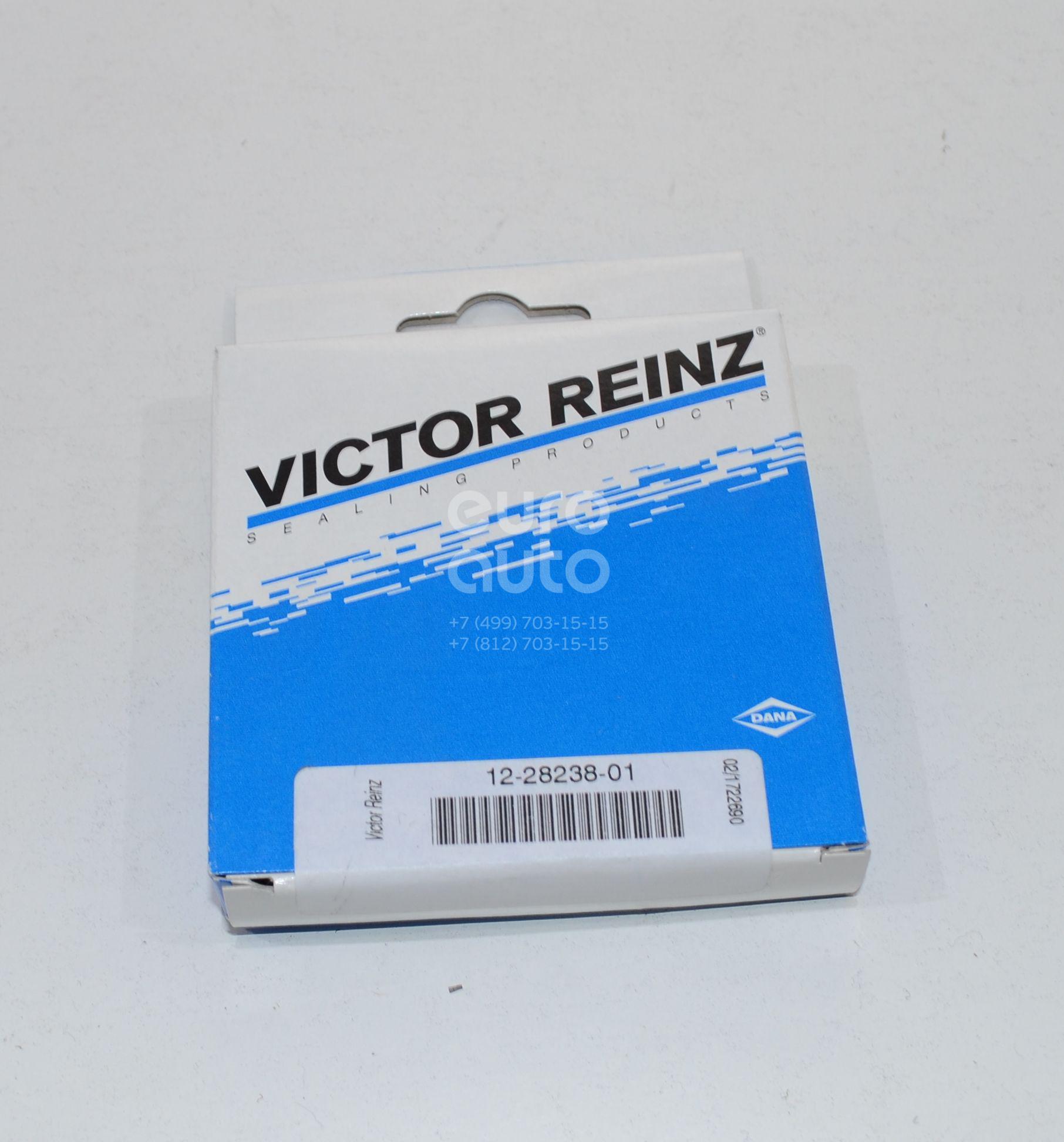 Купить К-кт маслосъемных колпачков Ford Escort/Orion 1986-1990; (12-28238-01)