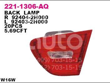 Купить Фонарь задний внутренний левый Hyundai Elantra 2006-2011; (221-1306L-AQ)
