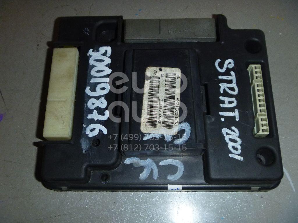 Купить Блок комфорта Chrysler Sebring/Dodge Stratus 2001-2007; (04602234AJ)